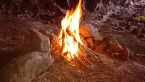 Φωτιά Διαβίωσης στον Ορεινό